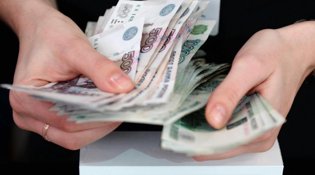 Взыскание заработной платы, компенсаций, премий, пособий, надбавок работника